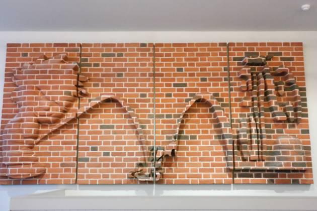 Hixster in Bankside, London - Wall Art
